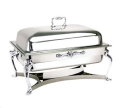 Rental store for CHAFER, 8QT - SILVER PLATED in Atlanta GA